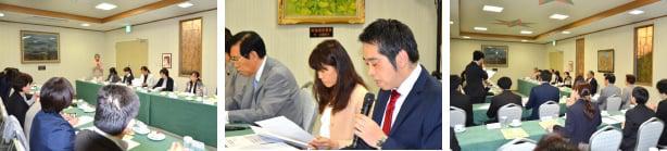 第9回 上十三地区 認知症疾患医療連携協議会