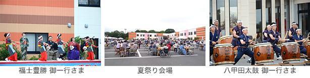 高松病院グループ合同夏祭り会場