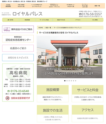 2015090901.png