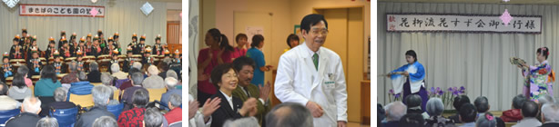 高松病院グループ合同文化祭