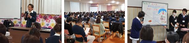 高松病院グループ 接遇全体研修会